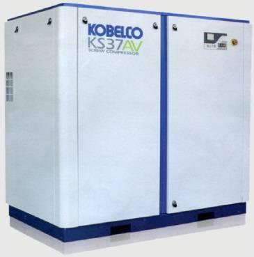 Máy nén khí trục vít ngâm dầu Kobelco- dòng KS