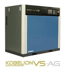 máy nén khí trục vít ngâm dầu chạy biến tần
